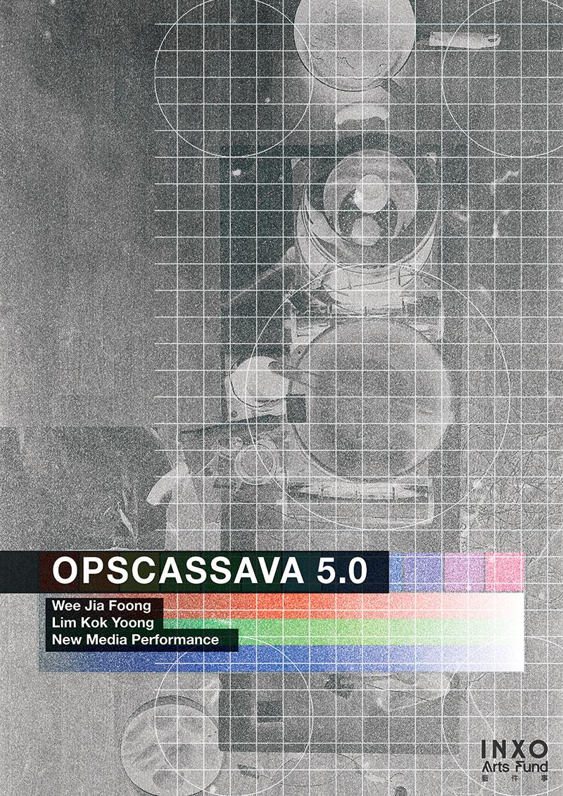 Operasi Cassava 5.0
